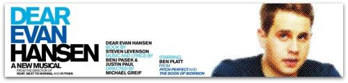 Dear Evan Hansen - logo